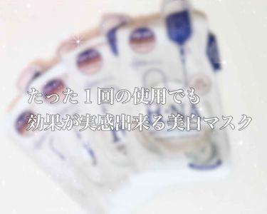 R:NA ブライトニングニングマスク/MEDIHEAL(メディヒール)/シートマスク・パックを使ったクチコミ(1枚目)