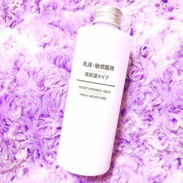 乳液・敏感肌用・高保湿タイプ/無印良品/乳液 by mi