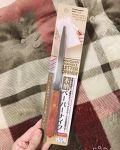 DAISO ペーパーナイフ(文具)
