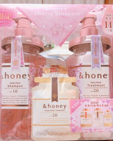 ディープモイスト 限定チェリーブロッサム シャンプー&ヘアトリートメントペアセット/&honey/シャンプー・コンディショナーを使ったクチコミ(1枚目)