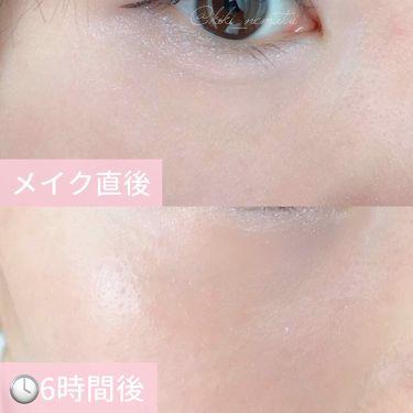 パーフェクト キープ ベース/ESPRIQUE/化粧下地を使ったクチコミ(3枚目)