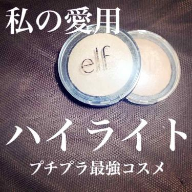 모모_koyagiさんの「e.l.f.ベイクドハイライター<パウダーチーク>」を含むクチコミ