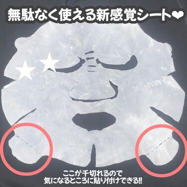 潤浸保湿 モイストリペアシートマスク/キュレル/シートマスク・パックを使ったクチコミ(3枚目)