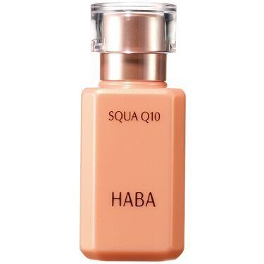 スクワQ10 HABA