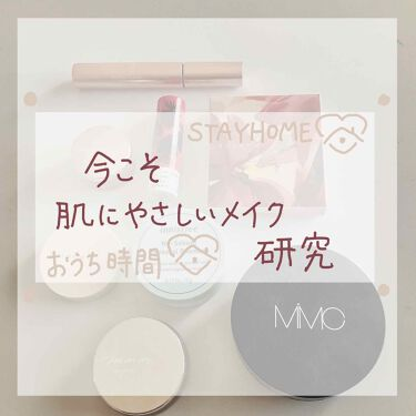 ノーセバム ミネラルパウダー/innisfree/ルースパウダー by 子グマ子グマ
