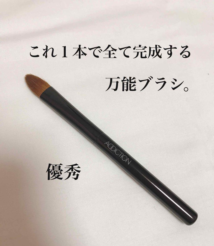 https://cdn.lipscosme.com/image/d2ef8a4156352f67f036433e-1558530959-thumb.png
