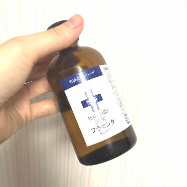 プラセンタ FB美容液 P美容液/旭研究所/美容液を使ったクチコミ(1枚目)