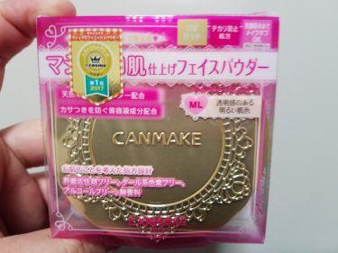マシュマロフィニッシュパウダー/CANMAKE/プレストパウダーを使ったクチコミ(1枚目)