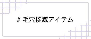 LIPS公式アカウント on LIPS 「\3/6(土)から新しいハッシュタグイベント開始!💖/みなさん..」(5枚目)