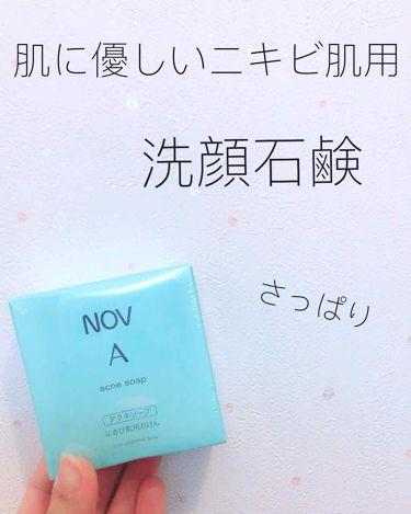 minminさんの「ノブA アクネソープ<洗顔石鹸>」を含むクチコミ