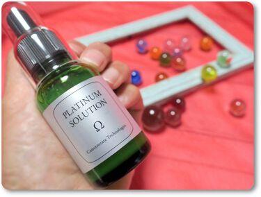 プラチナソリューション オメガ/プラチナソリューション/美容液を使ったクチコミ(3枚目)