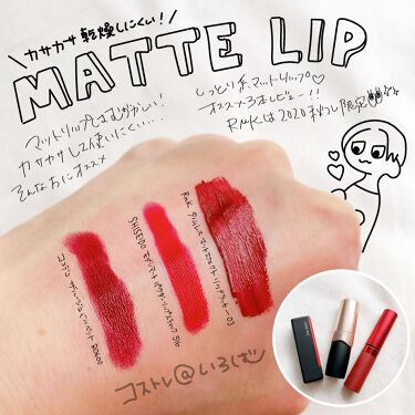 https://cdn.lipscosme.com/image/d309b98a2124abca100b82b1-1594695496-thumb.png