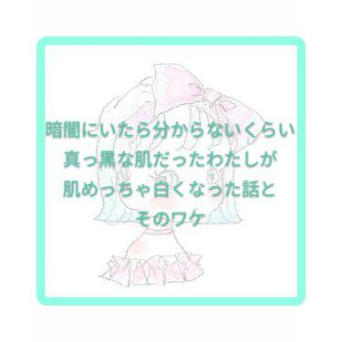 ホワイトニングUV ジェルn/アネッサ/日焼け止め(ボディ用)を使ったクチコミ(1枚目)