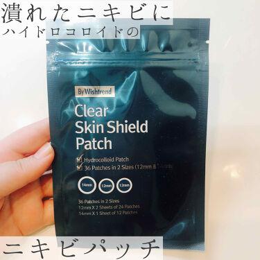 クリアスキン シールドパッチ/By Wishtrend/シートマスク・パックを使ったクチコミ(1枚目)