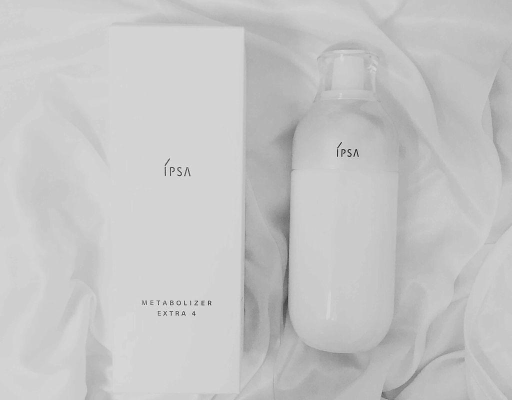 美白乳液の口コミ人気おすすめ20選【プチプラ・デパコス】透明肌を叶える効果的な塗り方も解説のサムネイル