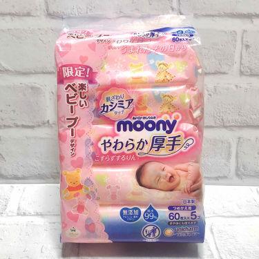 moony おしりふき やわらか厚手/ユニ・チャーム/その他を使ったクチコミ(3枚目)