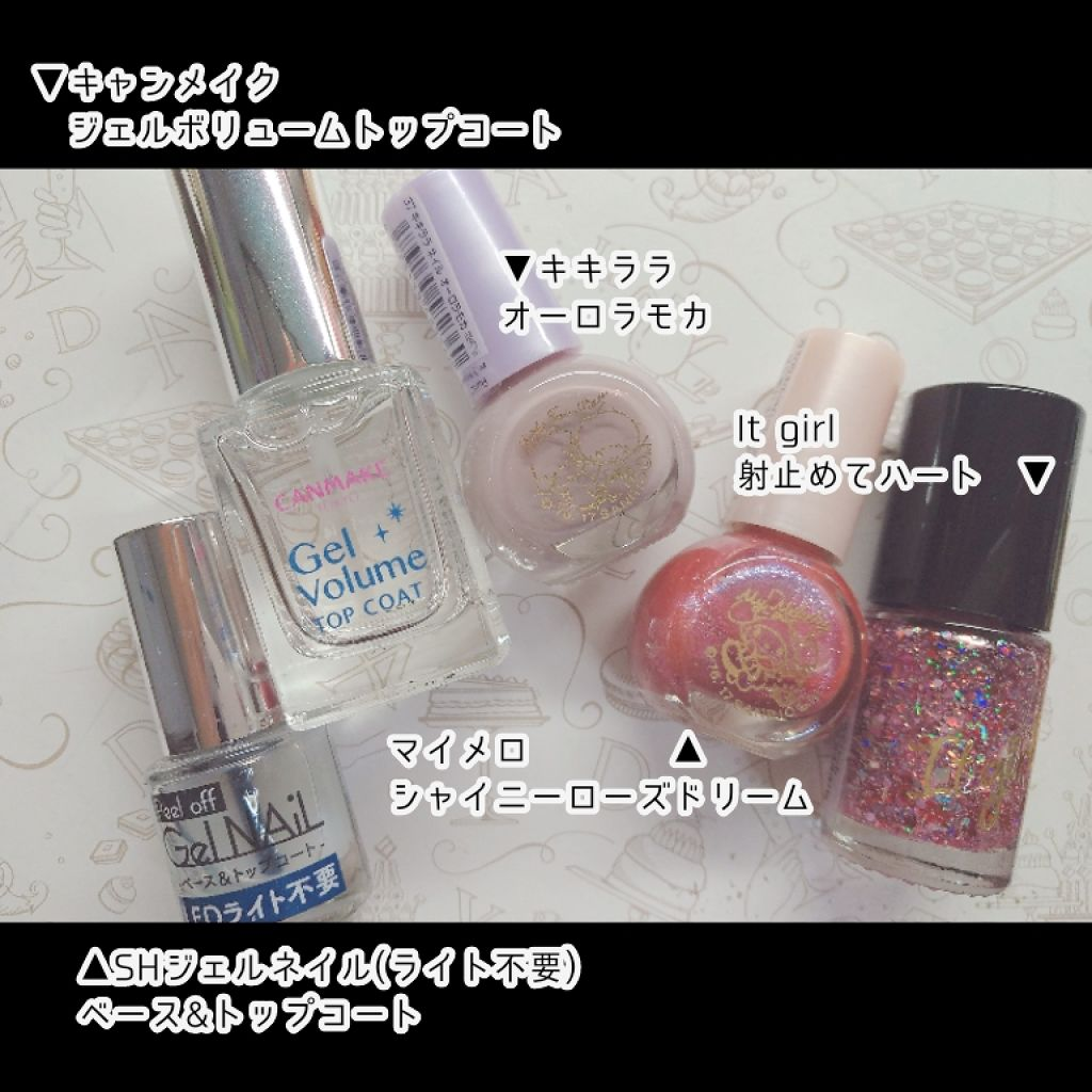 https://cdn.lipscosme.com/image/ee00821e86b7f63a4fbac3ad-1545991515-thumb.png