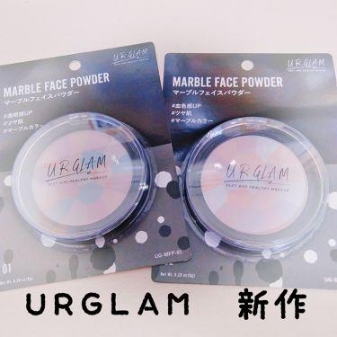 UR GLAM MARBLE FACE POWDER/DAISO/プレストパウダーを使ったクチコミ(1枚目)