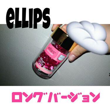 ヘアバイタリティ HAIR VITALITY【ボトルタイプ】/ellips/アウトバストリートメントを使ったクチコミ(1枚目)