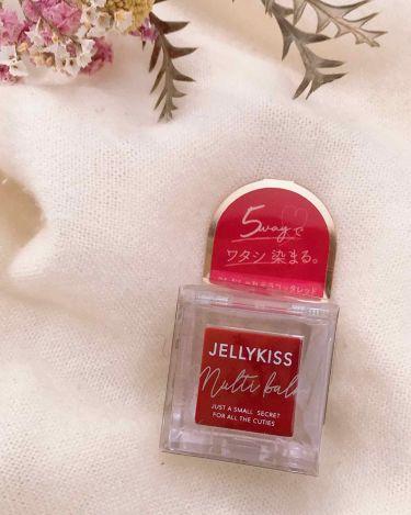 ジェリキス マルチバーム/jelly Kiss(ジェリキス)/ジェル・クリームアイシャドウを使ったクチコミ(1枚目)