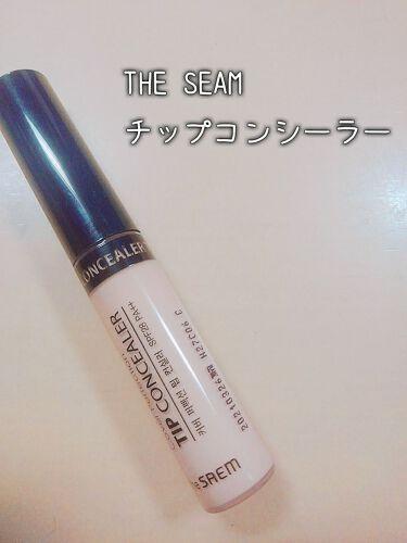 めがねぱんだ🐼さんの「the SAEM(ザセム/韓国)TIP CONCEALER<コンシーラー>」を含むクチコミ