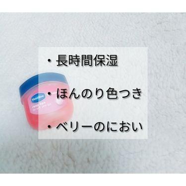 リップ ロージーリップス/ヴァセリン/リップケア・リップクリームを使ったクチコミ(2枚目)