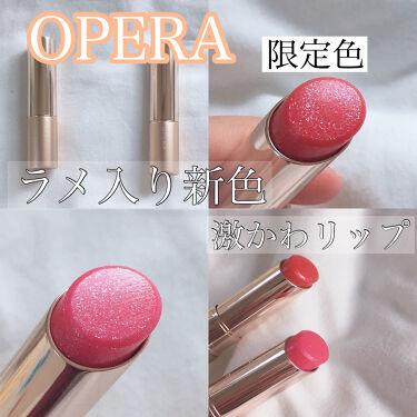 オペラ リップティント N/OPERA/口紅を使ったクチコミ(1枚目)