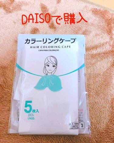 【画像付きクチコミ】こんばんは、ROA♡です!本日はDAISOでの購入品紹介(^^)カラーリングケープ 5枚入り ¥110セルフでヘアカラーをする際、肌や衣服に付着するのを防いでくれます⭐️5枚入りで110円だからお得👍#DAISO#カラーリングケープ