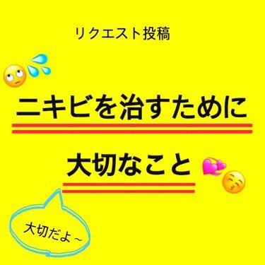 平野 on LIPS 「~リクエスト投稿~こんにちは(*^^*)今回も、リクエスト投稿..」(1枚目)