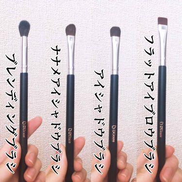 化粧筆 メイクブラシ 12本セット/DUcare/メイクブラシを使ったクチコミ(3枚目)