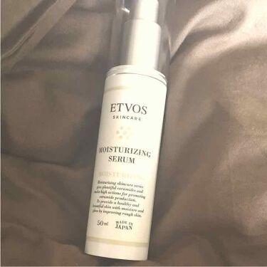 セラミドスキンケア モイスチャライジングセラム/ETVOS/乳液を使ったクチコミ(1枚目)