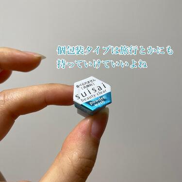 ビューティクリア パウダーウォッシュN/suisai/洗顔パウダーを使ったクチコミ(3枚目)