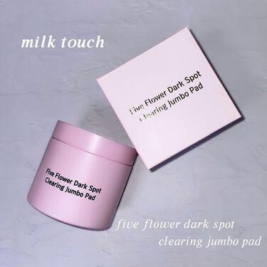 Five Flower Dark Spot Clearing Jambo Pad/Milk Touch/ピーリングを使ったクチコミ(1枚目)