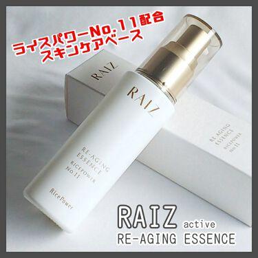 リエイジングエッセンス/RAIZ active/美容液を使ったクチコミ(1枚目)