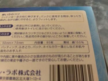 フェイシャル トリートメント エッセンス/SK-II/化粧水を使ったクチコミ(2枚目)
