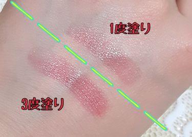 スキンケアルージュ/パラドゥ/口紅を使ったクチコミ(2枚目)