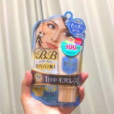 ミネラルBBクリーム BU(ブライトアップ)/毛穴パテ職人/化粧下地を使ったクチコミ(1枚目)