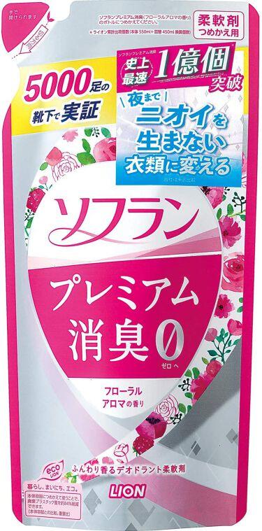 プレミアム消臭 フローラルアロマの香り つめかえ用