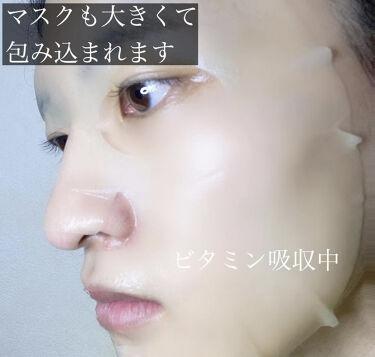 ビタホワイトニングアンプルマスク/CNP Laboratory/シートマスク・パックを使ったクチコミ(3枚目)