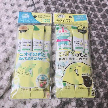 【画像付きクチコミ】*買ったもの・オクチレモンマウスウォッシュオクチレモン気になりすぎて昨日買っちゃいました!2つしか無かったから2つとも笑(まだ使ったことないのに)使ってみたらまた投稿します☺
