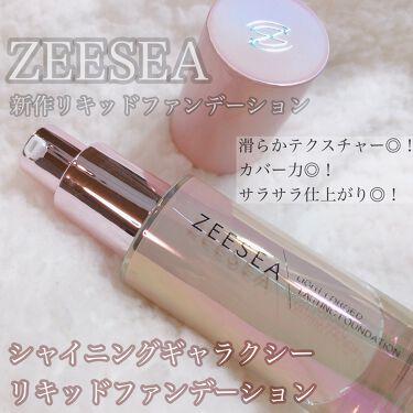 ZEESEA メタバースピンクシリーズ  シャイニングギャラクシー リキッドファンデーション/ZEESEA/リキッドファンデーションを使ったクチコミ(1枚目)