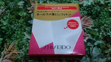 riiiさんの「SHISEIDOネールラメ落としコットン<コットン>」を含むクチコミ