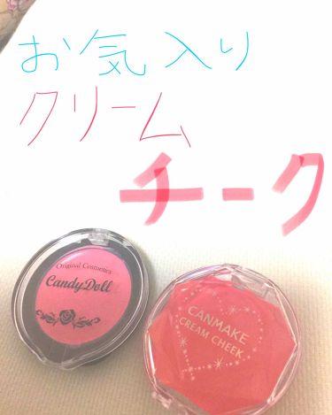 CandyDoll(キャンディドール) キャンディードール
