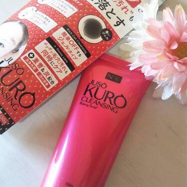 JUSO KURO CLEANSING/NAKUNA-RE/クレンジングジェルを使ったクチコミ(1枚目)
