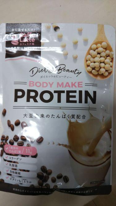 なすび on LIPS 「そんなに本格的ではなく、無理せずタンパク質の補給をしたいと思っ..」(1枚目)