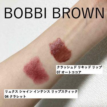 クラッシュド リキッド リップ/BOBBI BROWN/リップグロスを使ったクチコミ(2枚目)