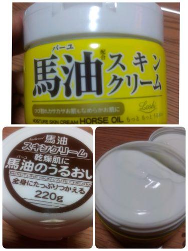 馬油スキンクリーム/ロッシ モイストエイド/ハンドクリーム・ケアを使ったクチコミ(2枚目)
