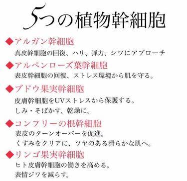 ロゼベプレミアムエイジングケアローション/ROZEBE/化粧水を使ったクチコミ(3枚目)