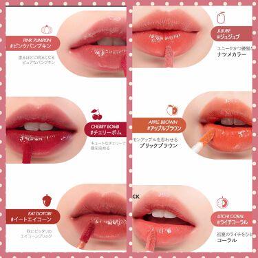 ジューシーラスティングティント/rom&nd/口紅を使ったクチコミ(3枚目)