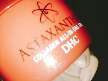 アスタキサンチン コラーゲン オールインワンジェル/DHC/オールインワン化粧品を使ったクチコミ(1枚目)